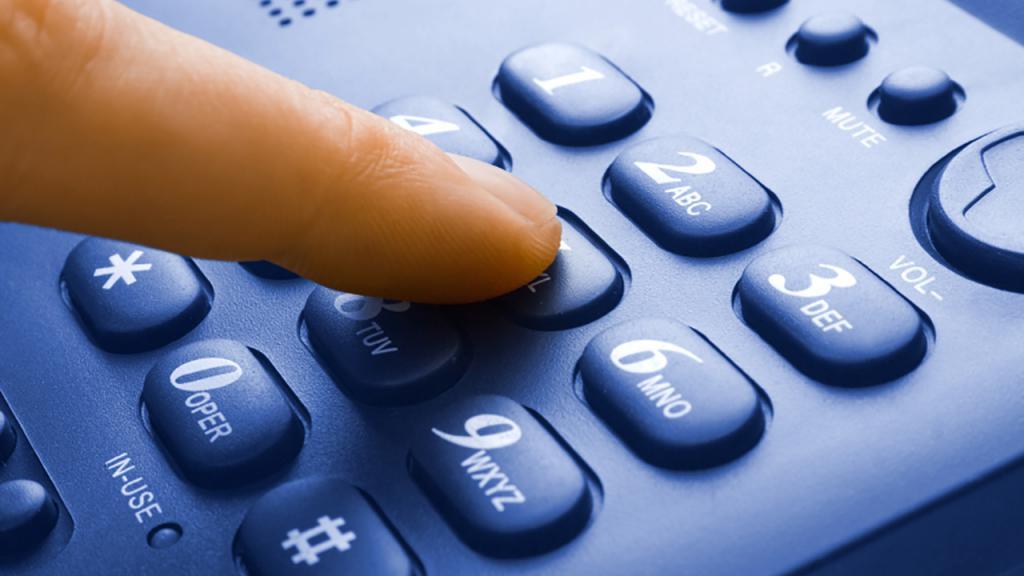 Звонок с мобильного