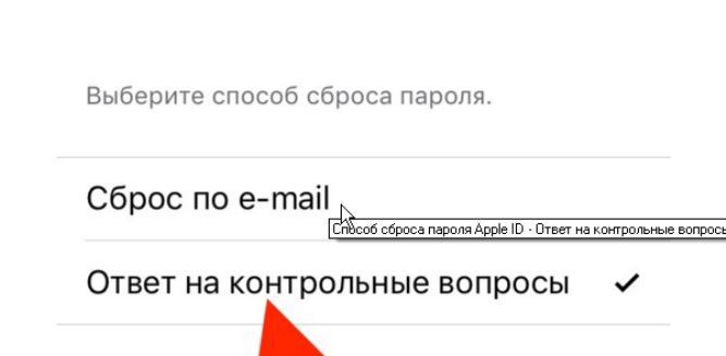 Восстановление пароля по почте