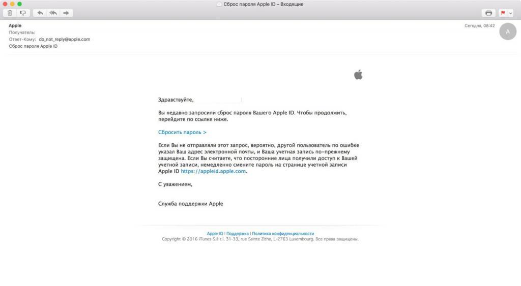 Письмо от техподдержки Apple