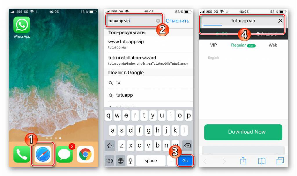 Как установить два ватсапа на один телефон с двумя сим картами на айфон