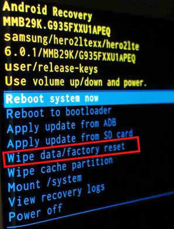 Функции Reset и Reboot