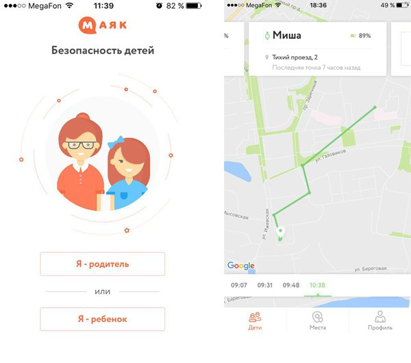 Как следить за ребенком через телефон мтс
