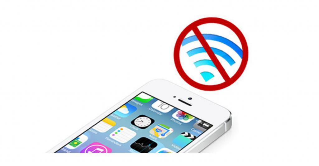 почему на айфоне не работает мобильный интернет