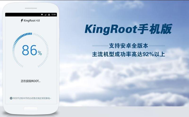 root права на андроид как получить доступ